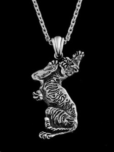 KILLBEROS TIGER PENDANT